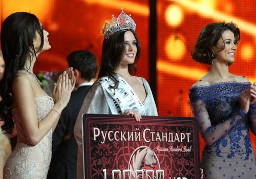 Ирина антоненко мисс россия — 2010